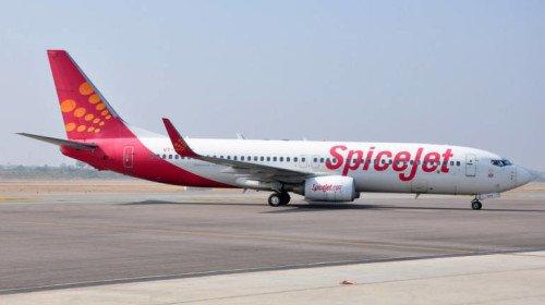 Jet Airways Crisis: MCA To Probe Into Jet Airways For