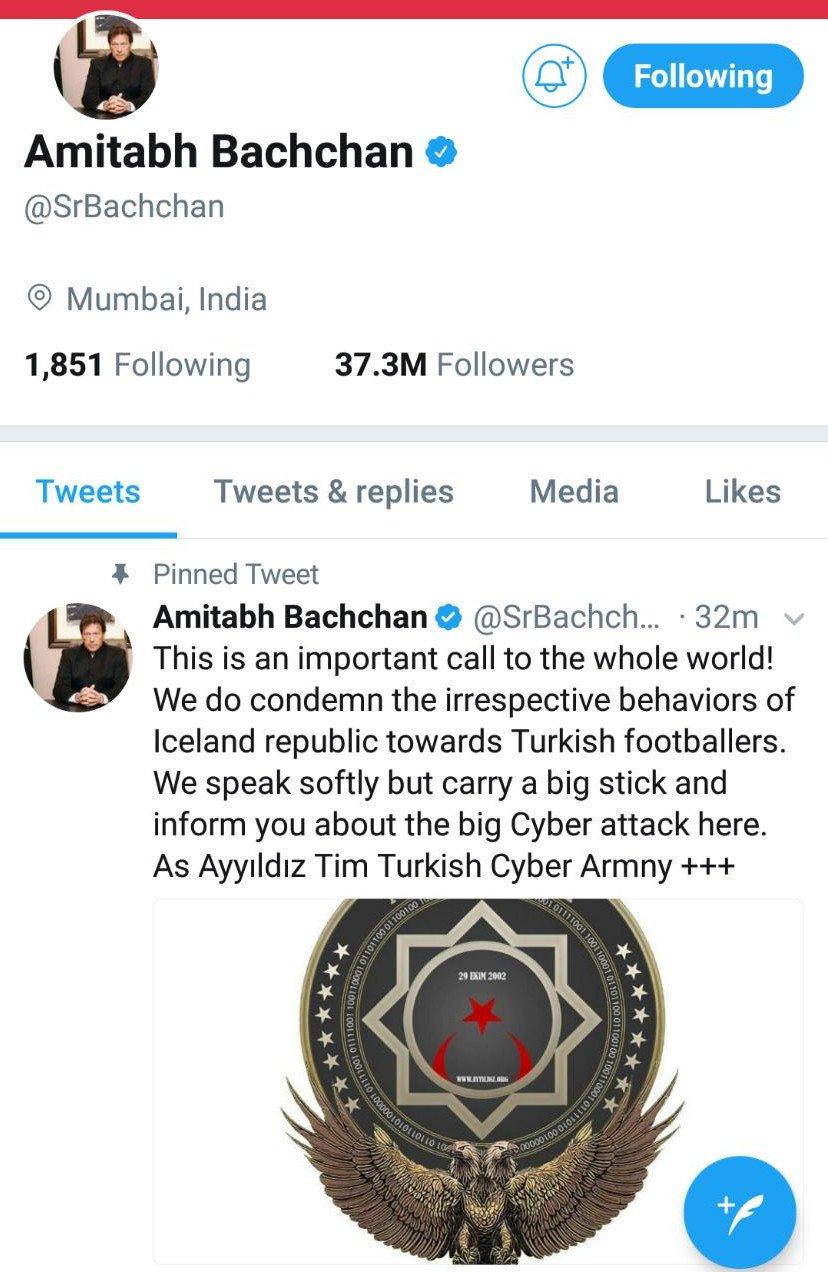 ज्येष्ठ अभिनेते अमिताभ बच्चन यांचे ट्विटर अकाउंट हॅक
