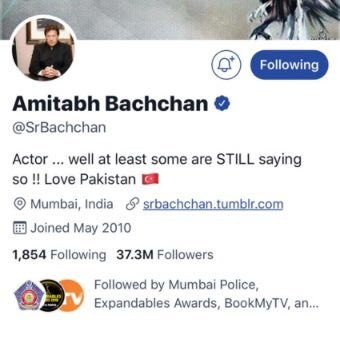 Hacked! Amitabh Bachchan's Twitter Display Image Changed to Pakistan PM's Picture