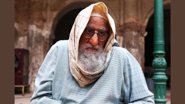 Here's the first look of Amitabh Bachchan from Shoojit Sircar's Gulabo Sitabo