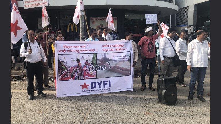 DYFI protests against assault on children in Bihar, Maharashtra