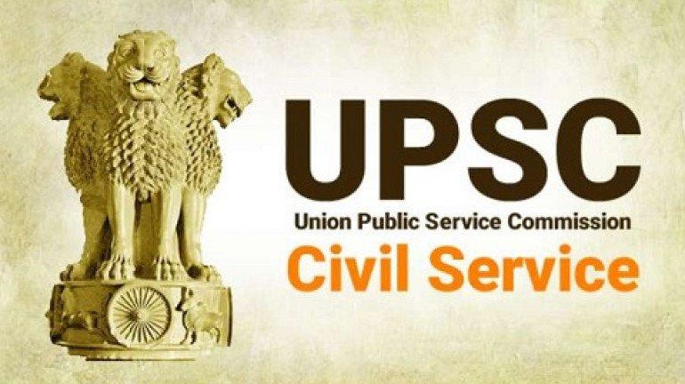 UPSC Proposes Removal Of Civil Service Aptitude Test  (CSAT)