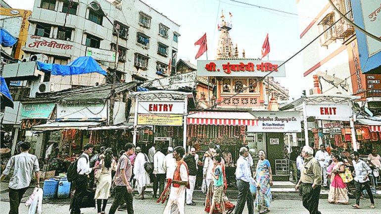 'मुंबा देवी मंदिर का होगा कायापलट'