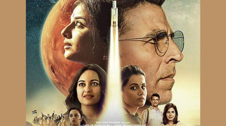 अक्षय कुमार की 'मिशन मंगल' का ट्रेलर इस दिन होगा रिलीज!