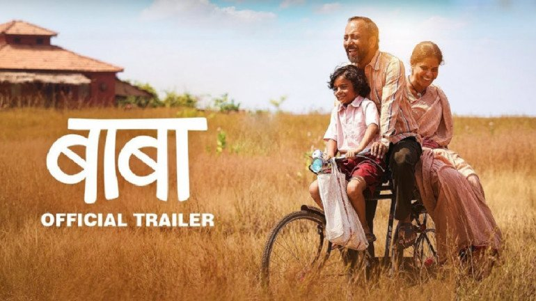 Sanjay Dutt releases trailer of 'Baba' his first Marathi film as a producer
