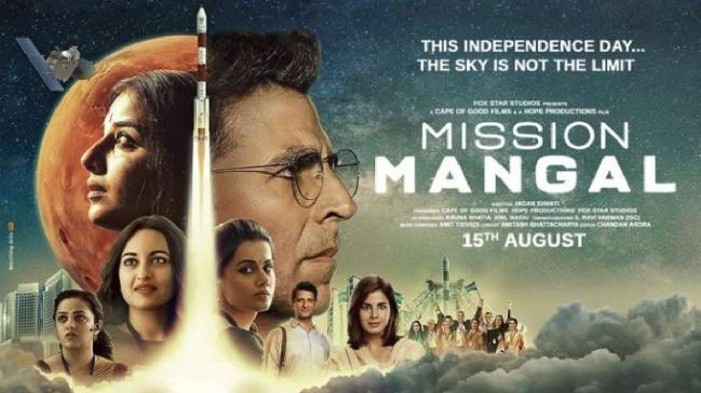 Trailer of the upcoming space mission film 'Mission Mangal' releases