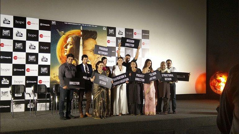 अक्षय कुमार ने Mission Mangal को बताया करियर की बेस्ट फिल्म, रिलीज हुआ  ट्रेलर!
