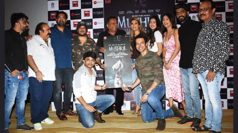 हॉरर फिल्म 'मुश्किल' का गाना 'एक सिवा तेरे' हुआ रिलीज, तांत्रिक के किरदार में दिखेंगे रजनीश दुग्गल