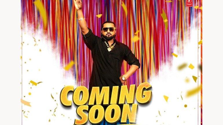 यो यो हनी सिंह का अगला सिंगल 'गुर नालो इश्क मीठा' इस दिन होगा रिलीज!