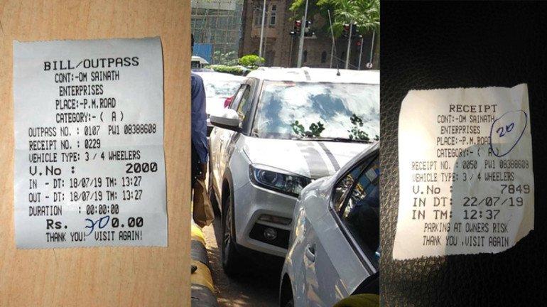 मुंबई में जारी है पार्किंग ठेकेदारों की मनमानी