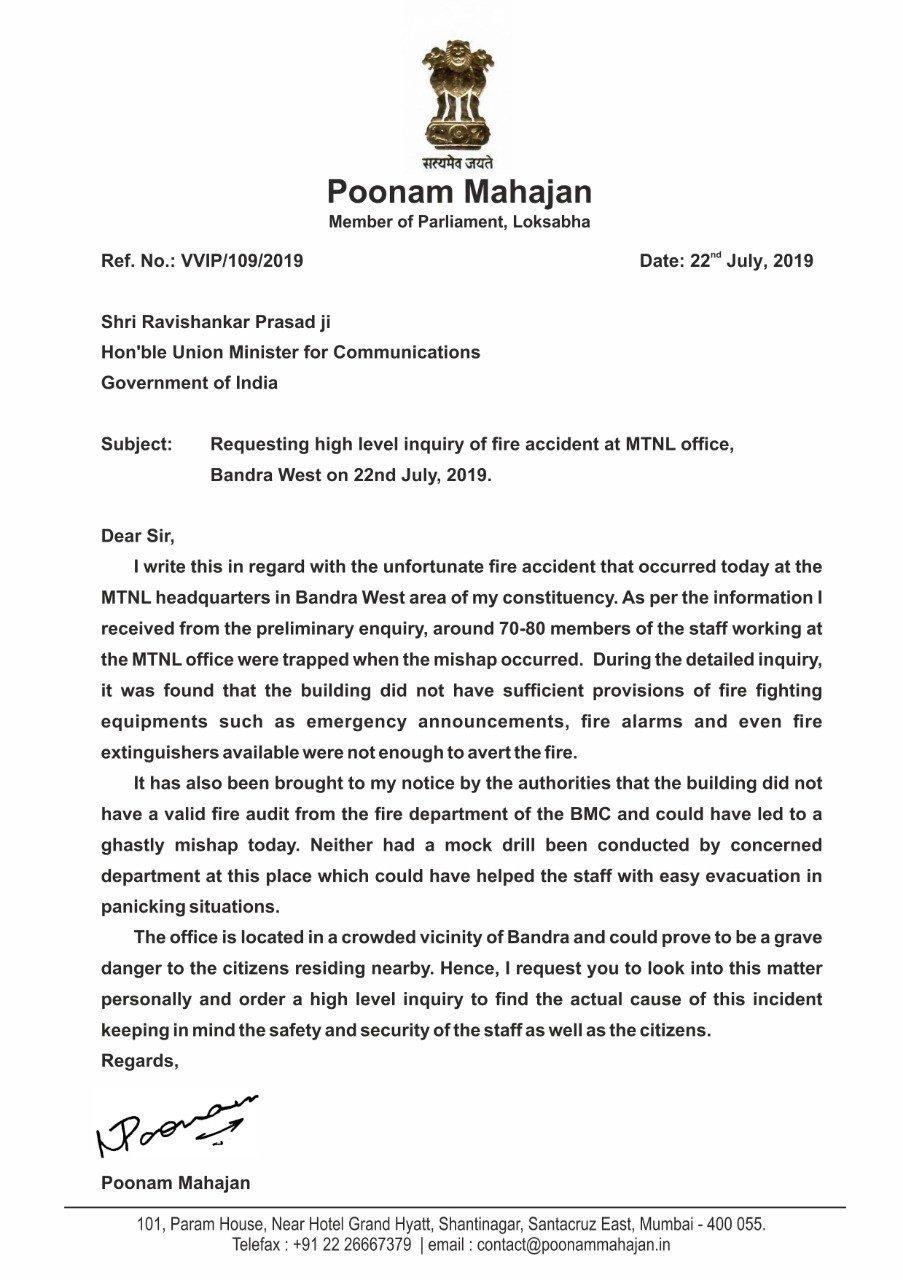 बांद्रा MTNL आग- जांच के लिए MP पूनम महाजन ने केंद्रीय मंत्री को लिखी चिठ्ठी