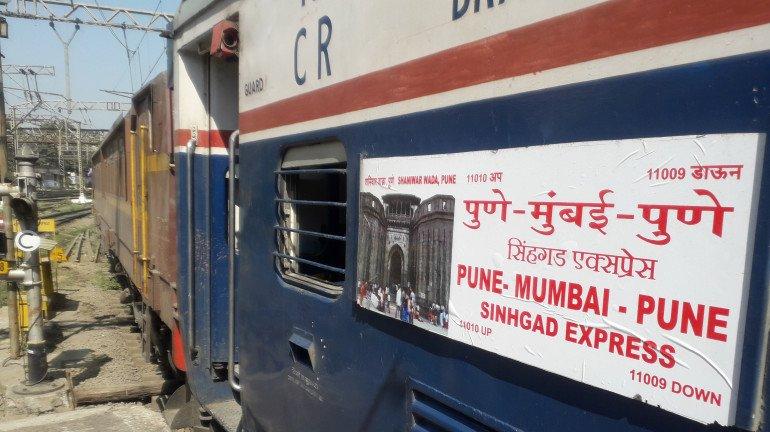 Sinhagad, Pragati Express to remain suspended for eight days