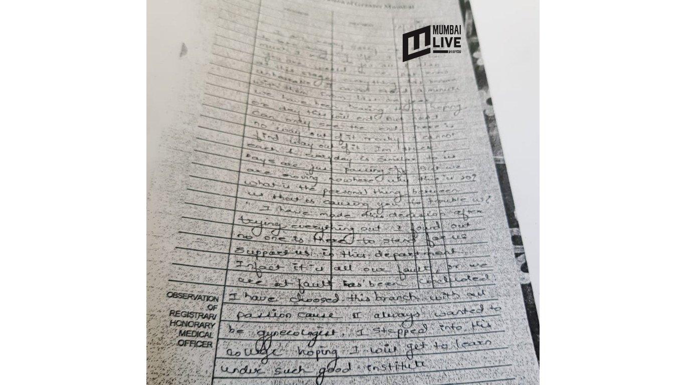 Exclusive : अशी आहे डाॅ. पायल तडवीची सुसाइड नोट, वाचा...