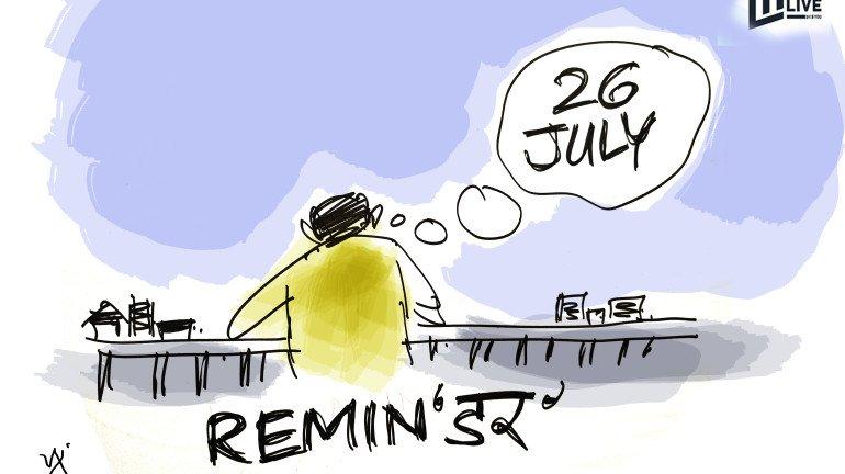 २६ जुलै