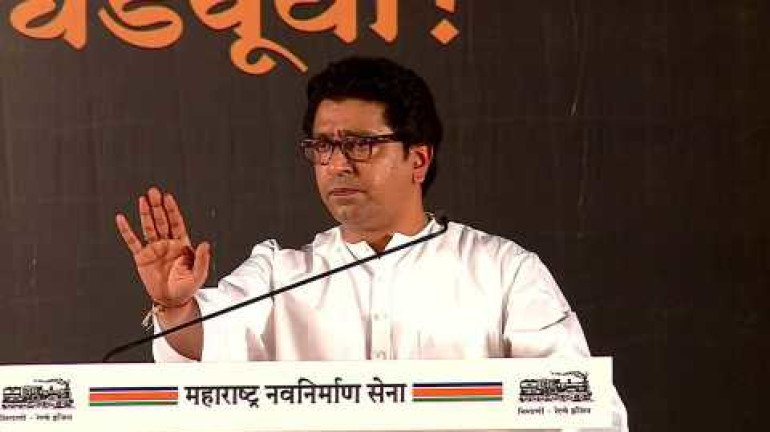 Raj Thackeray likely to announce MNS' participation in upcoming assembly polls
