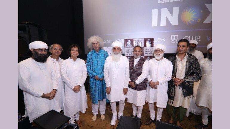संगीतमय विरासत पर बनी डॉक्यूमेंट्री के प्रीमियर में शामिल हुए जाकिर हुसैन और पंडित शिव कुमार शर्मा