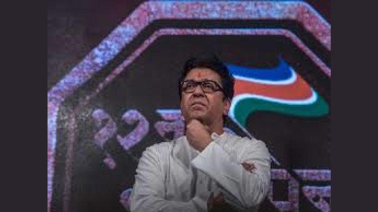 राज ठाकरे पर कस सकता है ईडी का शिकंजा