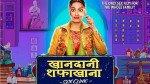 Khandaani Shafakhana: Barely Entertaining!