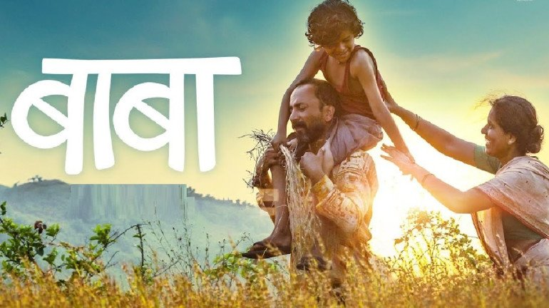 Sanjay Dutt produced Marathi Film 'Baba' to be screened at Golden Globes 2020