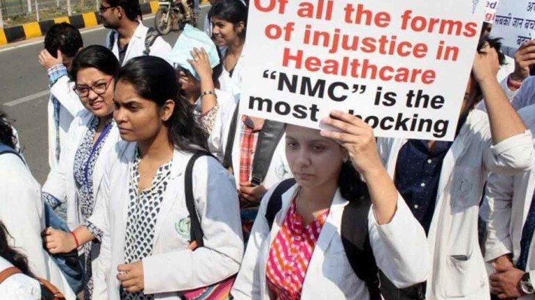 Why the NMC Bill Passed in Rajya Sabha Should Matter