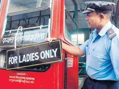 एकदम 'बेस्ट', ही बस केवळ महिलांसाठीच!