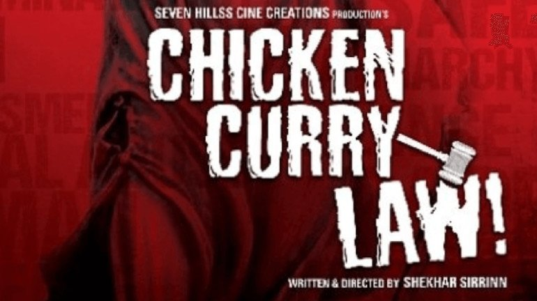 Review: Chicken Curry Law - Amateurish and Distasteful