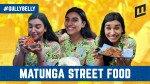 गल्ली बेल्ली: साऊथ इंडियन पदार्थांची माटुंगा खाऊगल्ली