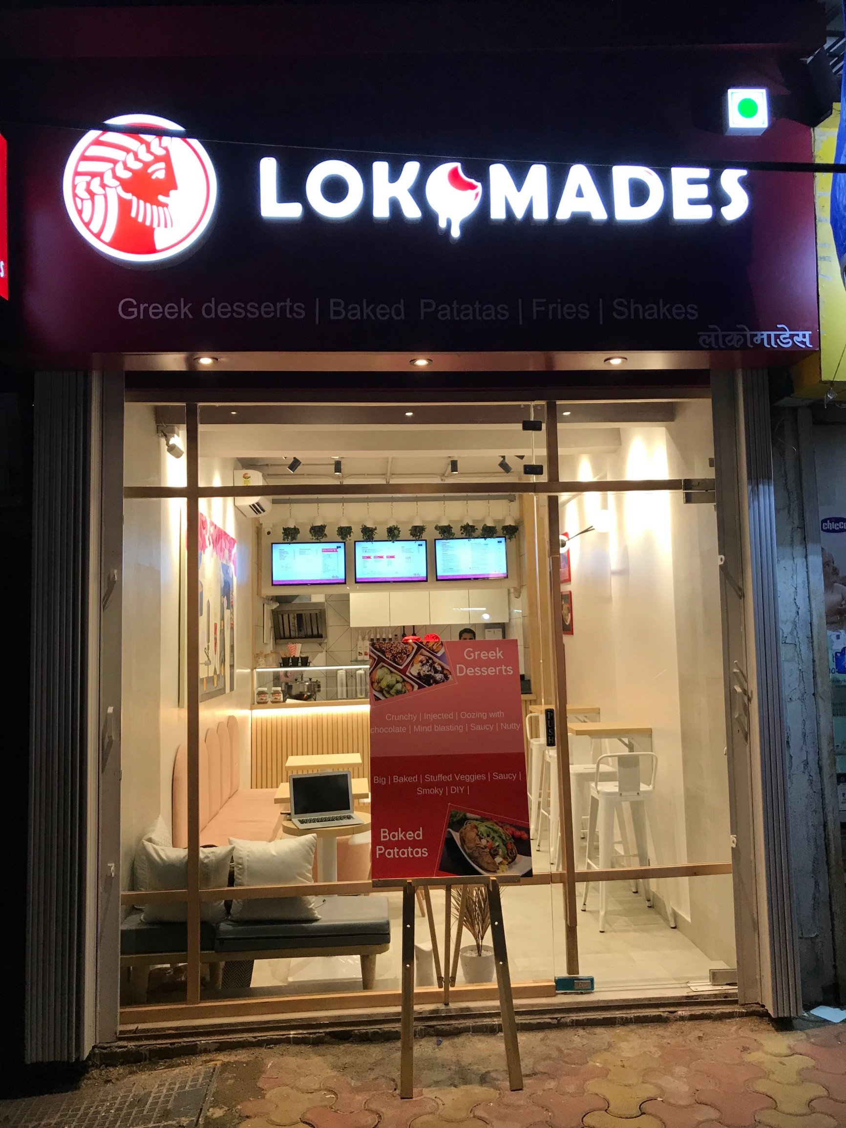 Lokomades: A Sweet Greek Explosion Comes To Mumbai