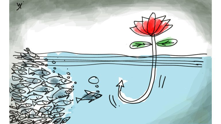 Bait Janata Party