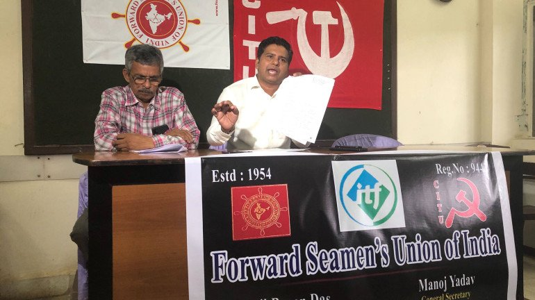 News reports of CITU affiliated FSUI's merger with Shiv Sena are false