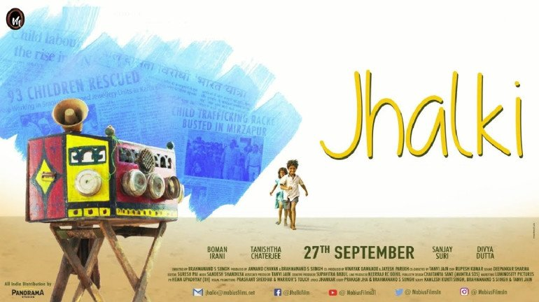 Brahmanand S Siingh presents a film on child trafficking and child labour titled 'Jhalki'