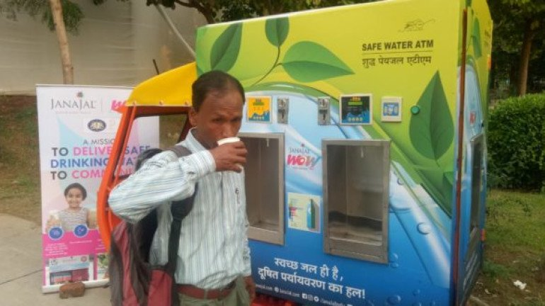 1 litre of water for ₹1 at Water ATMs!