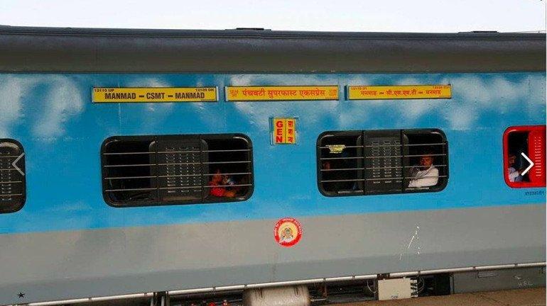 मुंबई-नाशिक प्रवास लवकरच होणार जलद