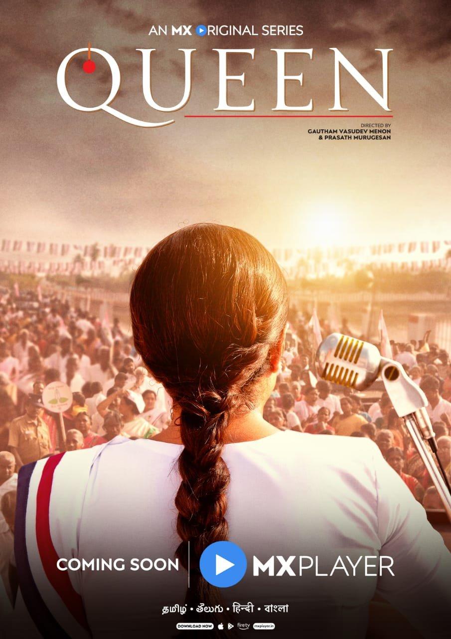 MX Player releases the first look of Ramya Krishnan starrer 'Queen'