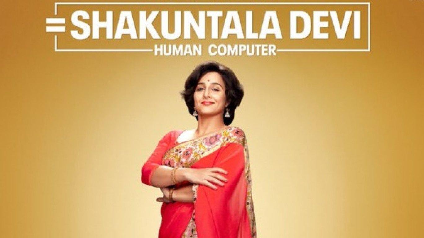 Vidya Balan's first look from the movie Shakuntala Devi revealed