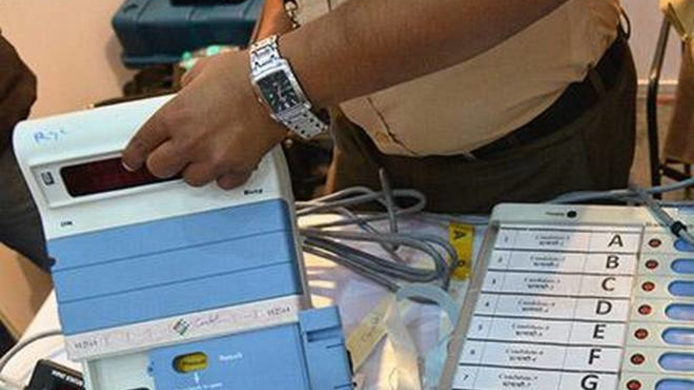 Maharashtra Assembly Election: State Election Commission may announce poll dates this week