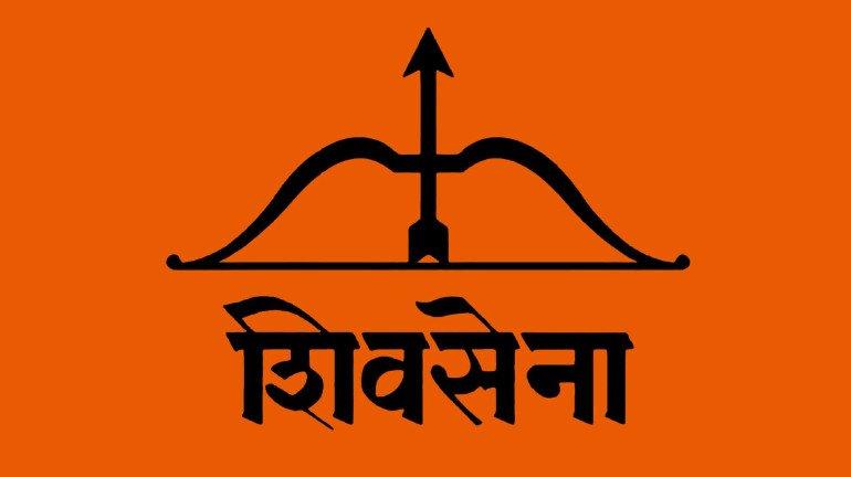 Shiv Sena tears into Nepal over border firing