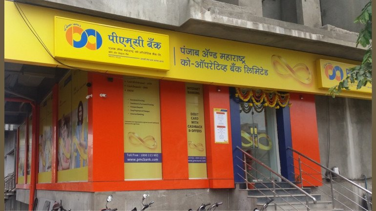 RBI extends restrictions on scam-ridden PMC Bank till March 31