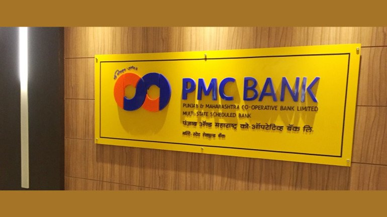 Union Finance Ministry: Amendments to the DICGC Act Will Apply to PMC Bank Customers