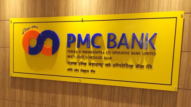 Rakesh Wadhawan, Main Accused In PMC Bank Scam Tests Positive For Coronavirus