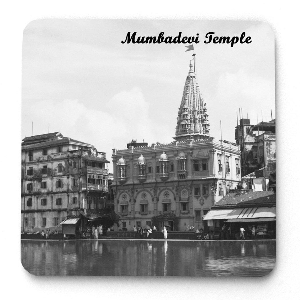 नवरात्रौत्सव २०१९ : मुंबईची ग्रामदैवत मुंबादेवी