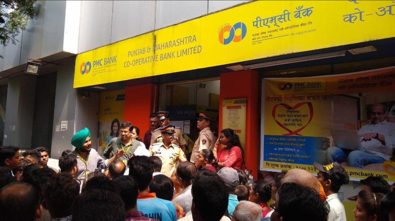 PMC Bank Crisis: No Relief For Account Holders From Supreme Court