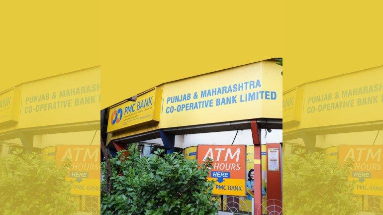 PMC बँक घोटाळा : माजी संचालक सुरजीत सिंह अरोराच्या पोलिस कोठडीत वाढ