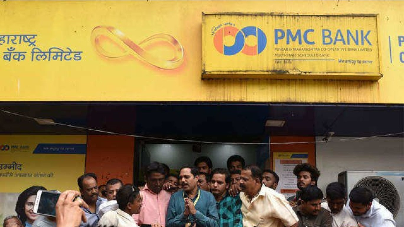 PMC Bank Crisis: EOW Arrests Two Auditors In Connection To The Case