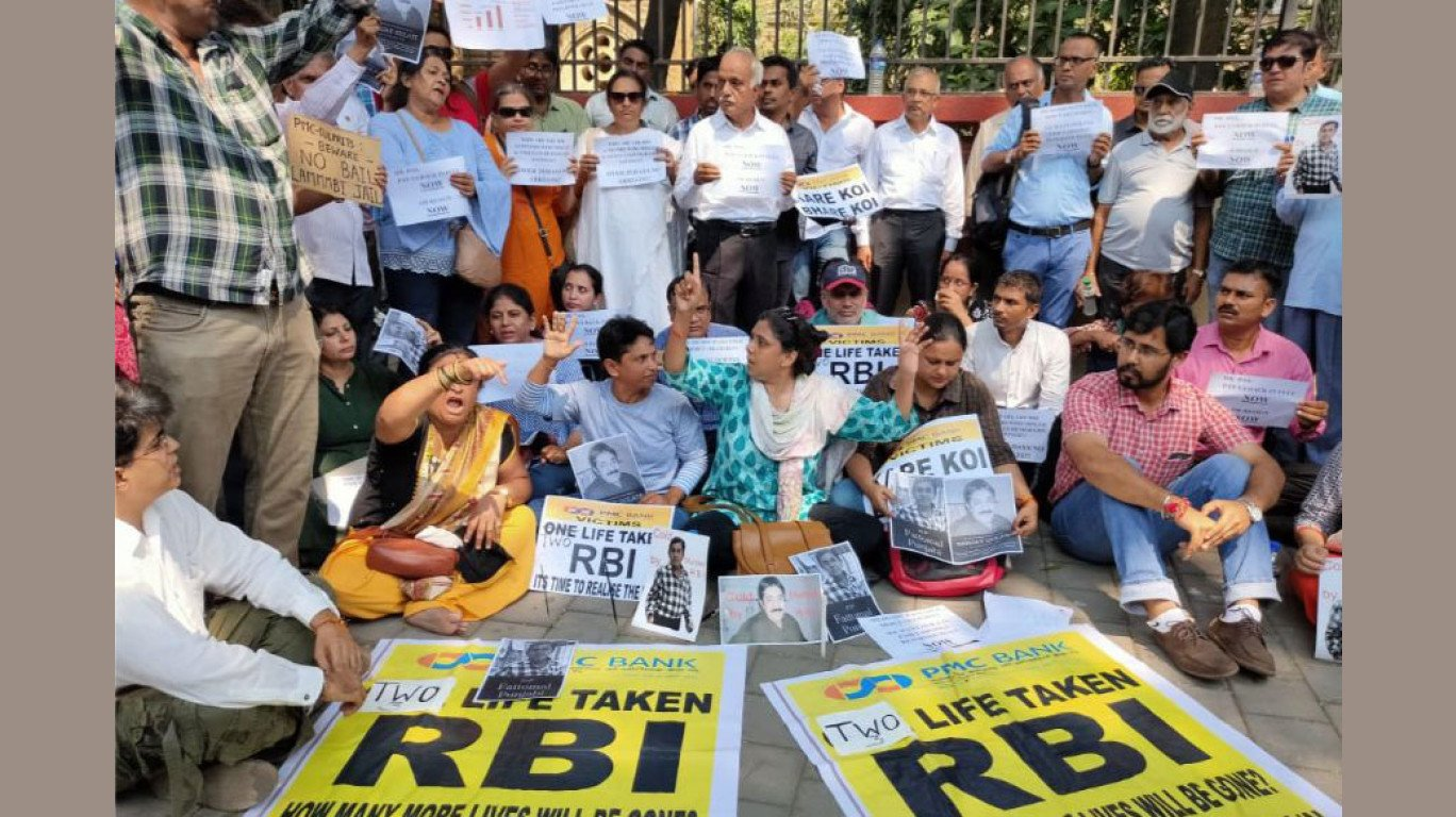 PMC Bank Crisis: 9 Depositors Detained While Protesting Outside RBI Office