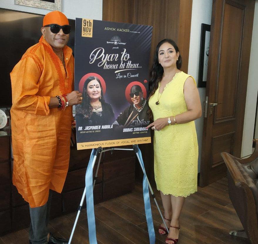 Shivamani and Jaspinder Narula's Musical Night