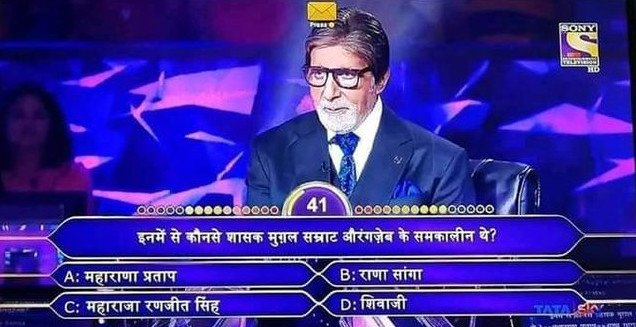 KBC 11: Row over Shivaji Maharaj's reference in a question, Sony expresses regret
