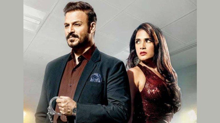 Inside Edge 3: Richa Chadha, Vivek Oberoi starrer promises more cricket, more drama, more entertainment
