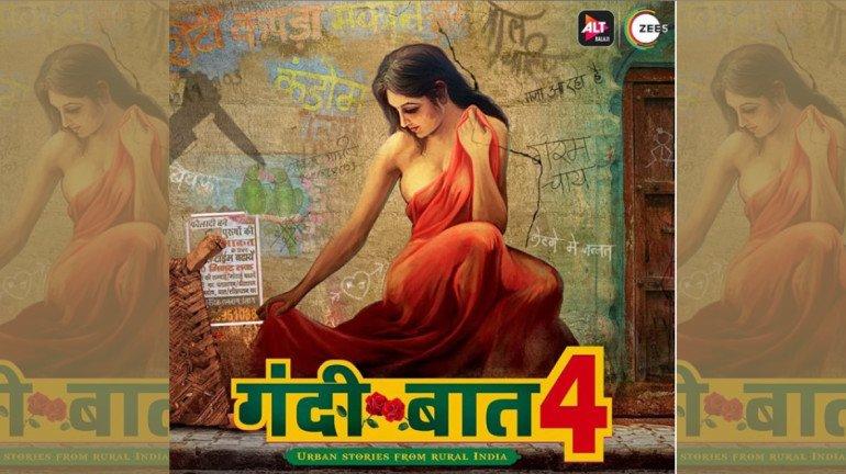 AltBalaji releases the trailer of 'Gandii Baat 4'