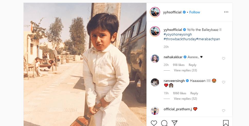 हनी सिंह की बचपन की तस्वीर पर रणवीर सिंह का आया दिल, कही ये बात